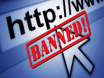چین، آن لائن فحش نگاری کے خلاف کریک ڈاؤن، 50 مشتبہ افراد گرفتار، 118 ویب سائٹس بند