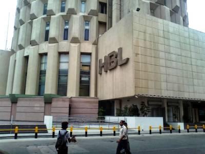 حبیب بینک نیویارک برانچ منی لانڈرنگ کیلئے استعمال ہوتا رہا، نواز شریف کو ہل میٹل کمپنی کی جانب سے حبیب بینک رقم بھوائی جاتی تھی، نجی ٹی وی کا دعویٰ
