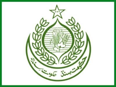 سندھ میں عیدالاضحی پرکھالیں جمع کرنے پرپابندی عائد، نوٹیفکیشن جاری