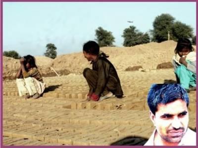 بلوچستان کے بجھے ہوئے ستارے