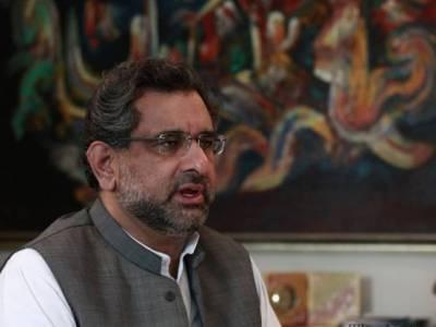وزیر اعظم شاہد خاقان عباسی کی زیر صدارت قومی سلامتی کمیٹی کا اجلاس ،ٹرمپ کی نئی افغان پالیسی کے بعد کی صورتحال پر غور
