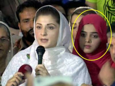 خطاب کے دوران مریم نواز کیساتھ کھڑی یہ لڑکی ان کی بیٹی نہیں بلکہ۔۔۔ سوشل میڈیا پر افواہوں کے بعد اصل حقیقت سامنے آ گئی
