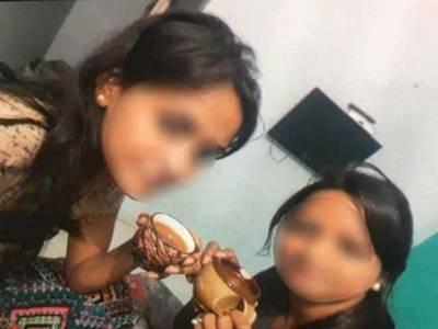 بھارت،زندگی سے تنگ 2سہیلیوں نے کیک کاٹ کر سیلفی لی اورزہر بھری چائے پی کر خود کشی کرلی