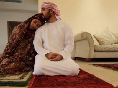 'ہماری شادی کو 10 برس ہوگئے ہیں اور یہی سیکھا ہے کہ جو جوڑے یہ کام اکٹھے کرتے ہیں ہمیشہ خوش رہتے ہیں' میاں بیوی نے مسلمان جوڑوں کو خوشگوار ازدواجی زندگی کا نسخہ بتادیا