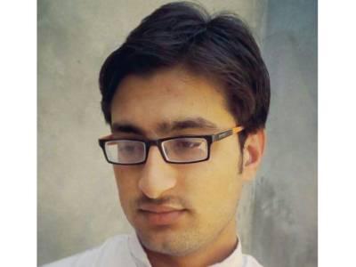 پنجاب یونیورسٹی ہاسٹل سے ملنے والی لاش اورینٹل کالج کے طالب علم کی ہے: پولیس