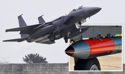 امریکا نے نیوکلیئر بموں کی نئی اقسام کا تجربہ کرلیا