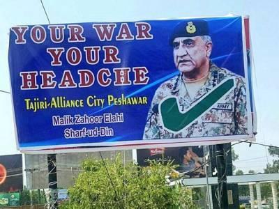 پاکستان میں امریکی قونصلیٹ کے سامنے جنرل باجوہ کی تصویر والا دیو قامت بل بورڈ لگا دیا گیا، اس پر کیا لکھا ہے ؟ جان کر ڈونلڈ ٹرمپ کا بھی منہ کھلا رہ جائے گا