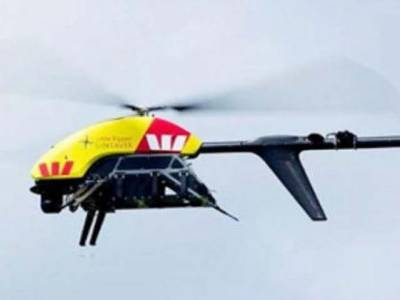 آسٹریلیا کے ساحلوں پرشارک کی نشاندہی کے لئے ڈرون استعمال کرنے کا منصوبہ