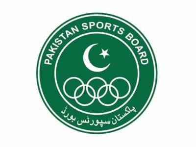 مختلف انٹرنیشنل کھیلوں کے مقابلوں کی تیاری کے سلسلہ میں تربیتی کیمپ 5 روز کیلئے بند کر دیئے گئے