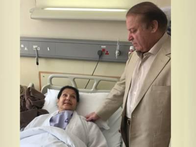 بیگم کلثوم نواز کی آج سرجری متوقع، سابق وزیر اعظم ہسپتال پہنچ گئے