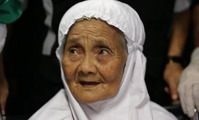 انڈو نیشیاءکی 104سالہ معمر خاتون نے حج ادا کر لیا ، خصوصی انتظامات پر شاہ سلمان کا شکریہ ادا کیا