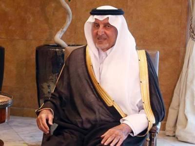 سال 2030 تک معتمرین اور حجاج کرام کی سالانہ تعداد تین کروڑ تک پہنچانے کیلئے پرعزم ہیں : گورنر مکہ شہزادہ خالد الفیصل