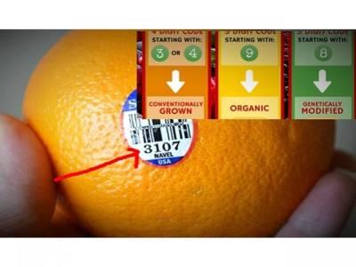 پھلوں پر اس طرح کے سٹیکرز پر لکھے نمبروں کا دراصل کیا مطلب ہوتا ہے؟ جان کر آپ خریدنے سے پہلے ہمیشہ غور کرسے پڑھیں گے