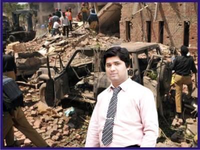 ہمارا مسئلہ برما اور افغانستان سے زیادہ پیچیدہ ہے سر۔۔۔۔