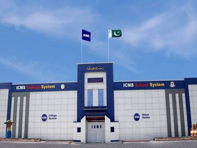 آئی سی ایم ایس ایجوکیشن سسٹم پشاور کا کھلاڑیوں کو گولڈ میڈل دینے کا اعلان