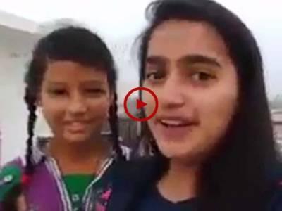 پاکستان میں ٹیلنٹ کی کمی نہیں۔ اتنی چوٹی عمر میں ایسی سریلی آواز آپ نے پہلے نہیں سنی ہو گی۔ ویڈیو: سہیل بٹ۔ لاہور
