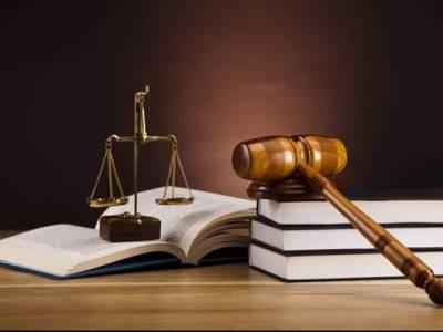عمران خان کیخلاف ہرجانہ درخواست کی سماعت، چیئرمین پی ٹی آئی پیش نہ ہوئے، عدالت نے 25 ستمبر تک جواب طلب کر لیا