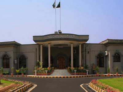 عمران خان توہین عدالت کیس، اسلام آباد ہائی کورٹ نے سماعت کیلئےخصوصی لارجر بینچ تشکیل دے دیا