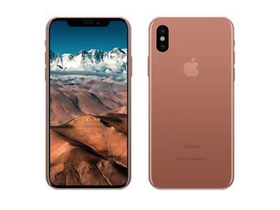 نئے آئی فون کا نام بھی بدلا جا رہا ہے، اس کا نام آئی فون 8 نہیں ہو گا بلکہ۔۔۔ آئی فون کے چاہنے والوں کیلئے آج کی سب سے بڑی خبر آ گئی
