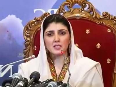 عمران خان پر الزامات: عائشہ گلالئی سے 16 اکتوبر تک جواب طلب