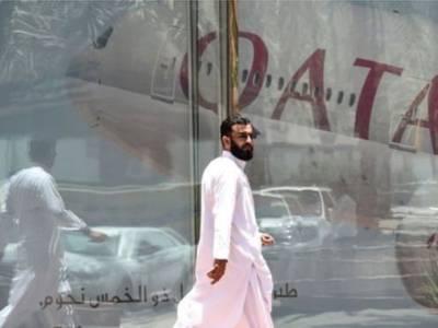 فون امیر قطر نے کیا مگر یہ بتایاکیوں نہیں،سعودی عرب ناراض