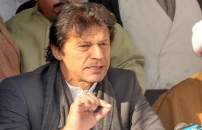 عمران خان وطن واپسی پر لاہور میں ڈیرے ڈالیں گے،14 ستمبر کو ریلی کی قیادت کریں گے