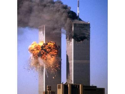 9/11 حملوں سے پہلے سعودی حکومت نے 2 شہریوں کو کیا کام کرنے کے لئے بھاری رقم ادا کی؟ 16 سال بعد تہلکہ خیز دستاویزات پہلی مرتبہ سامنے آگئیں، نیا ہنگامہ برپا ہو گیا