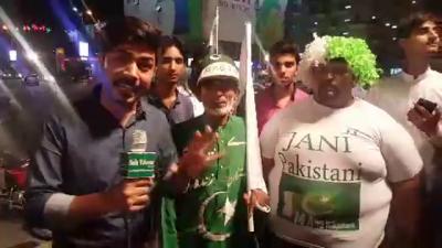 پاکستان میں انٹرنیشنل کرکٹ کی بحالی اور ٹکٹس نہ ملنے پر عوامی رد عمل۔۔۔لبرٹی چوک سے براہ راست