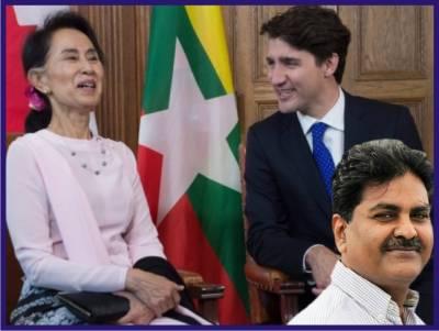 کینیڈا روہنگیا کے مسلمانوں کے حق میں ایسا اقدام اٹھانے والا ہے کہ سو چی پر دنیا کے دروازے تنگ ہوجائیں گے