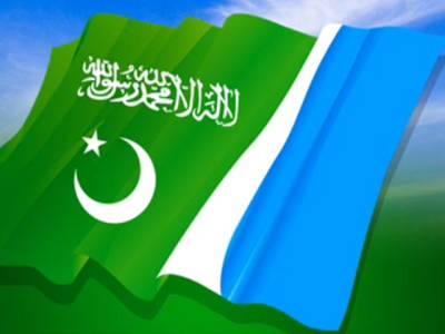 سراج الحق نے جماعت اسلامی کی سینئر قیادت کا خصوصی اجلاس 14 ستمبر کو منصورہ لاہور میں طلب کر لیا