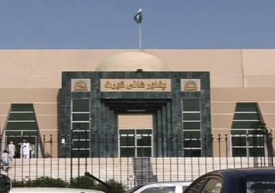 پشاور ہائی کورٹ نے خیبر پختون خوا کی حکومت کی بدترین حکومت قرار دے دیا