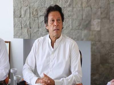توہین عدالت کیس ،الیکشن کمیشن نے عمران خان کے وارنٹ گرفتاری جاری کردیے