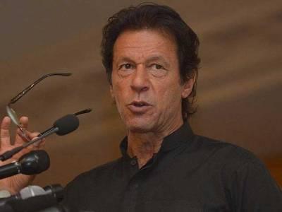 عمران خان وطن واپس پہنچ گئے، داتا دربار حاضری، ریلی کی قیادت کریں گے
