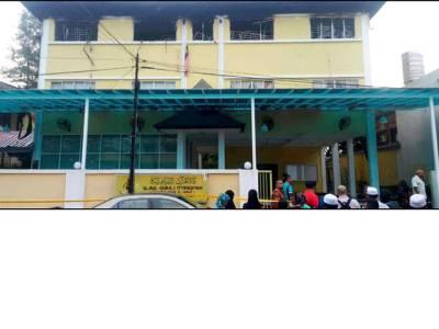 ملائیشیا، مدرسے میں آگ لگنے سے 23 طلبہ سمیت 25 افراد جاں بحق