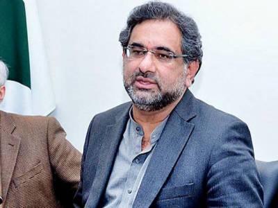 ماضی کی کوتاہیوں کو دور کریں گے، وہ وقت دور نہیں جب بلوچستان امیر ترین صوبہ ہو گا،شاہد خاقان عباسی