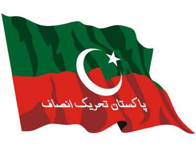 تحریک انصاف کی دادو میں اہم وکٹ گرگئی، ضلعی سینئر نائب صدر فہد میمن پیپلزپارٹی میں شامل
