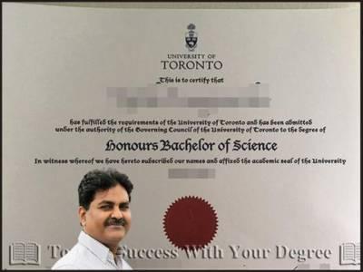 کینیڈا میں جعلی ڈگریوں کا شور اورایک پاکستانی ادارہ