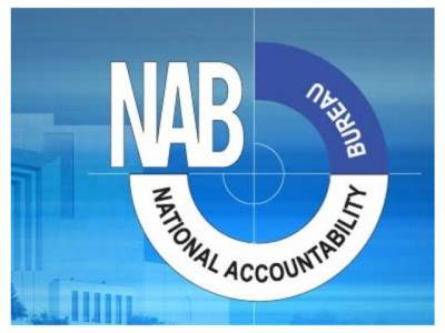 نیب کا اسحاق ڈار کے بینک اکاﺅنٹس منجمند کرنے کی درخواست ،متعلقہ بینکوں نے کارروائیوں کا آغاز کر دیا