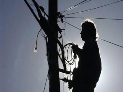 پنڈدادنخان، چور5 ہزار میٹر بجلی کی تاریں لے اڑے