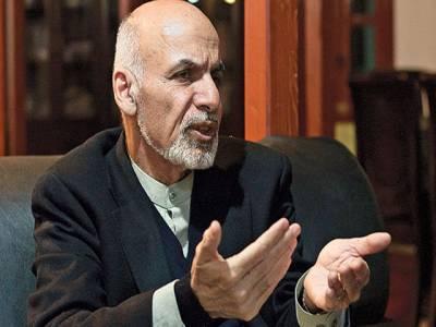 پاکستان کے ساتھ مل کر انتہاپسندی کا خاتمہ کرنا چاہتے ہیں:افغان صدر