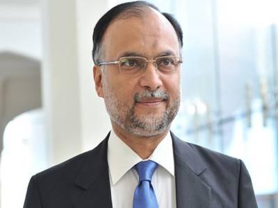 عالمی برادری ورکنگ باﺅنڈری کی بھارتی خلاف ورزیوں کا نوٹس لے، کشمیریوں کی اخلاقی و سفارتی حمایت جاری رکھیں گے: احسن اقبال