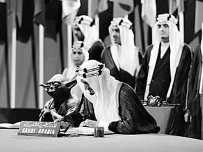 سعودی عرب میں سکول کے بچوں کی کتاب میں شاہ فیصل کی تصویر کے ساتھ کیا چیز چھاپ دی گئی کہ پورے ملک میں ہنگامہ برپاہوگیا؟ دیکھ کر آپ کو بھی یقین نہیں آئے گا کہ ایسا بھی ہوسکتا ہے
