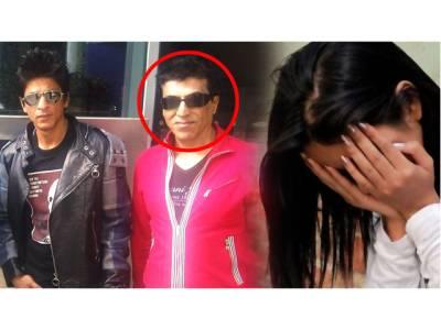 معروف بھارتی فلم ''چنائی ایکسپریس '' کا پرڈیوسر اور مشہور فلم میکر کریم مورانی عصمت دری کیس میں ضمانت مسترد ہونے پر گرفتار