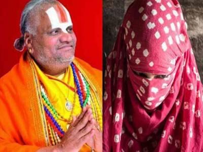 گرمیت رام رحیم کے بعد بھارت کے ایک اور انتہائی بڑے گرو'فلاحاری بابا 'کو جنسی زیادتی کے الزام میں گرفتار کر لیا گیا ،ایسی تفصیلات کہ جان کر آپ گرمیت کو بھی بھول جائیں گے