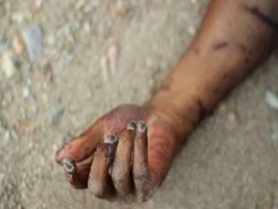 چین ، مٹی کا تودہ گرنے سے 3افراد ہلاک ، 3لاپتہ