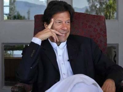 میں نے منی لانڈرنگ نہیں کی،بلیک میل کرنے کے لئے کیسز بنائے گئے ،نااہل ہوا تو پھر بھی آئینی ترامیم کی حمایت نہیں کروں گا:عمران خان