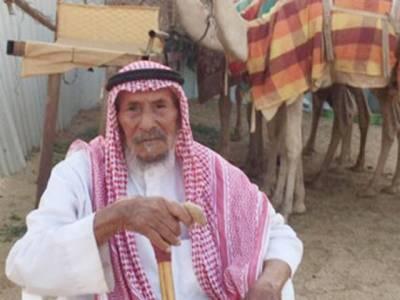111سالہ سعودی شہری کی صحت کا راز اونٹنی کا دودھ اور کھجوریں