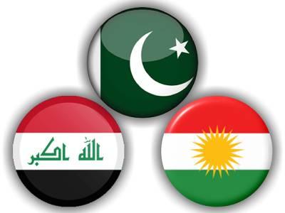 عراق سے آزادی کیلئے کُردستان میں ریفرنڈم، پاکستان بھی میدان میں آگیا، ایسا اعلان کردیا کہ ہر کوئی دنگ رہ گیا