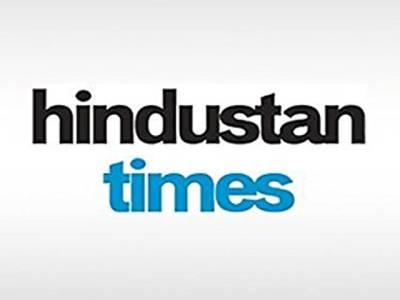 ریاست بہار میں محرم کے جلوس میں پاکستان کے حق میں نعرے لگ گئے : ہندوستان ٹائمز