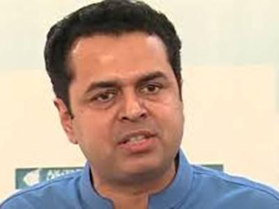 اسلام آباد میں اہم عمارتوں کی سیکیورٹی پولیس ،ایف سی کے پاس ہے:طلال چوہدری
